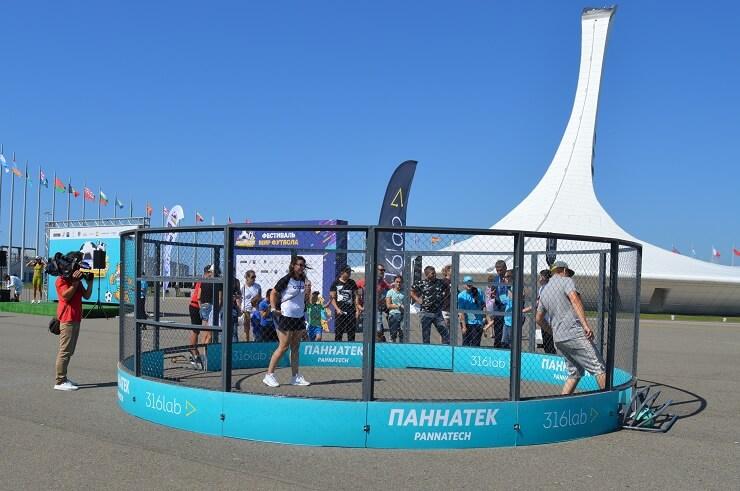 Фестиваль Мир футбола в Сочи1