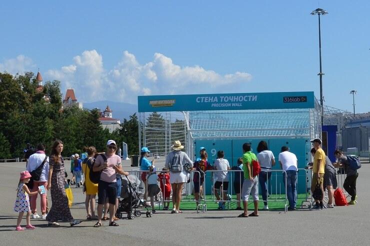 Фестиваль Мир футбола в Сочи3