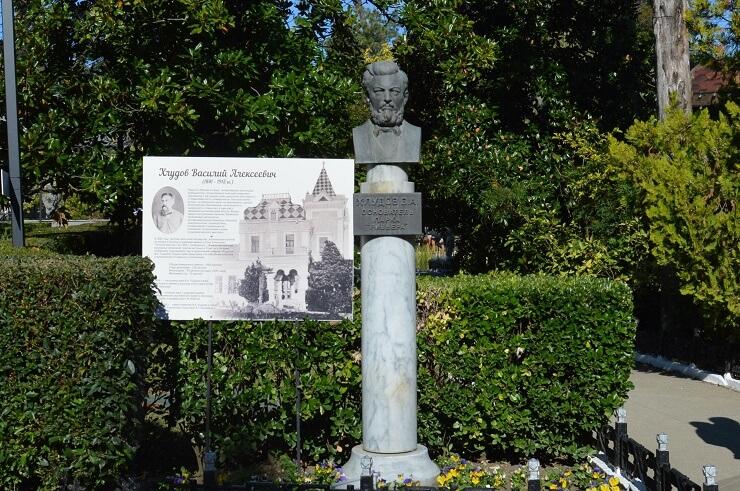 """Памятник основателю парка """"Ривьера"""""""