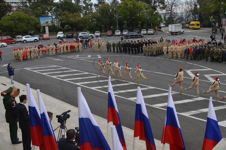 Воспитанники военно-патриотических клубов Сочи