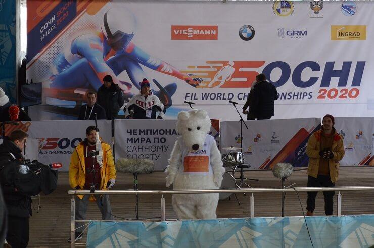 Фан-зона на финише ЧМ по санному спорту в Сочи
