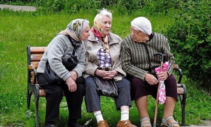 Бабушки на лавочке