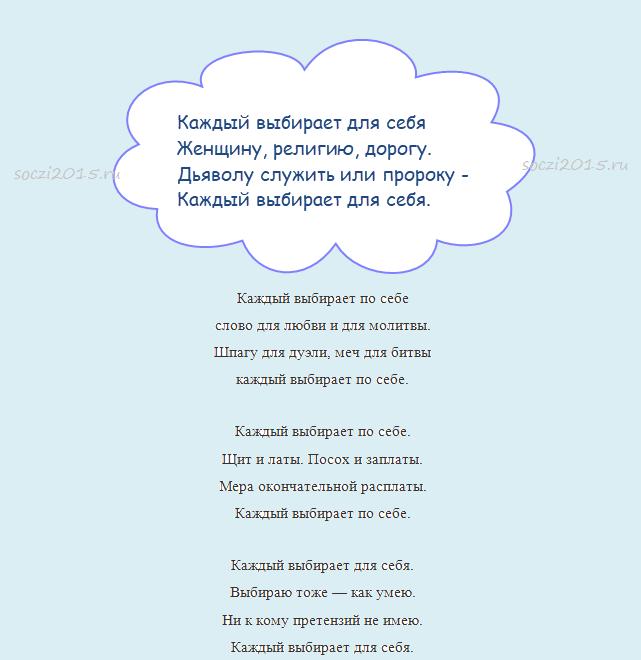 """Стихи Ю. Левитанского """"Каждый выбирает дя себя..."""""""