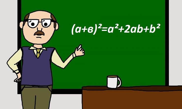 Учитель математики у доски