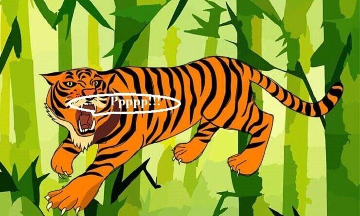 Рычащий тигр