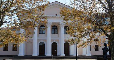 Стереокинотеатр в Сочи
