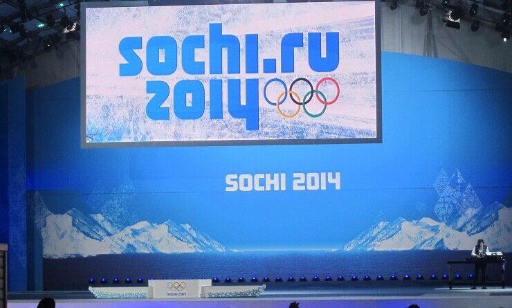 Сцена на которой награждали победителей Олимпиады