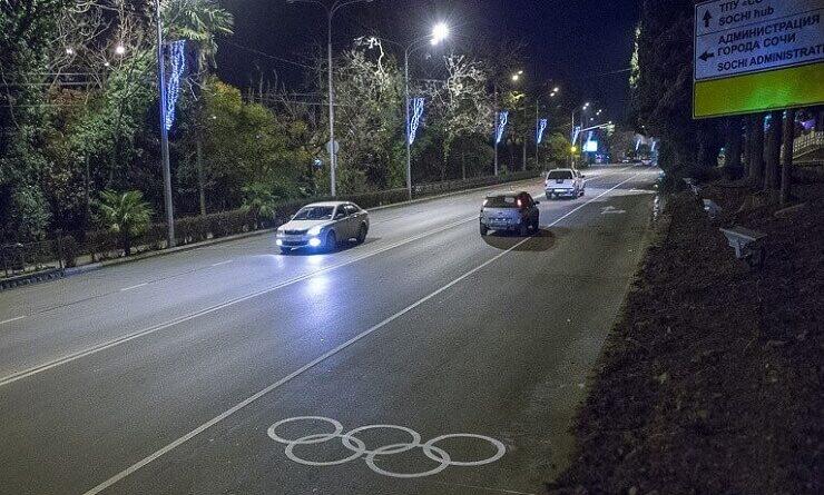 Участок дороги с олимпийскими кольцами