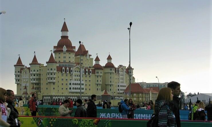 Олимпийский парк во время Олимпийских игр