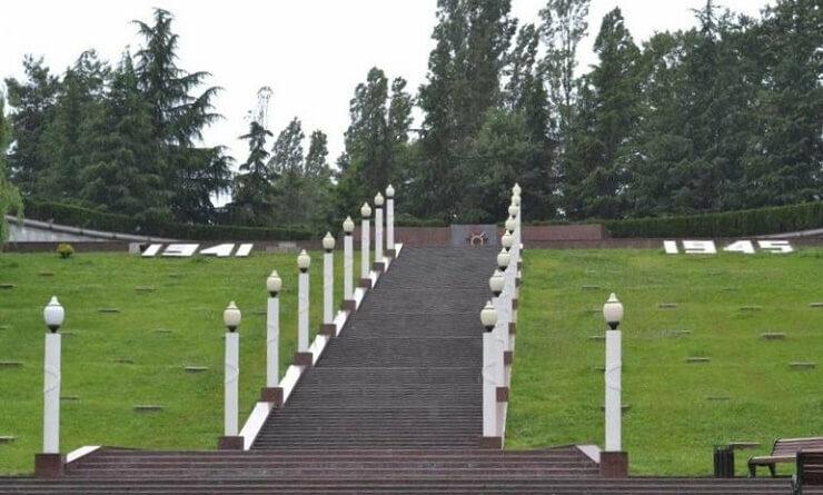 Завокзальный мемориальный комплекс в Сочи
