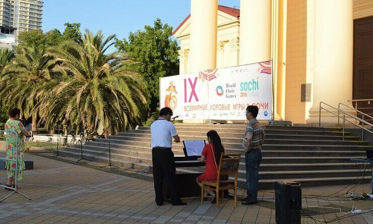Банер Всемирных хоровых игр на Художественном музее