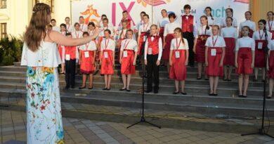 Всемирные хоровые игры. Хор из России