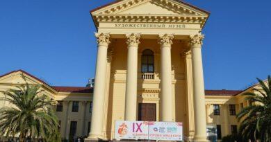 Афиша хоровых игр на Художественном музее