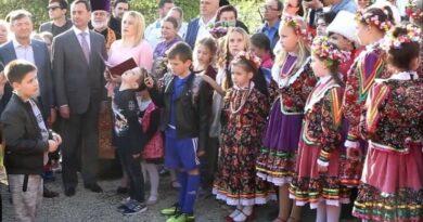 Открытие парка на Макаренко