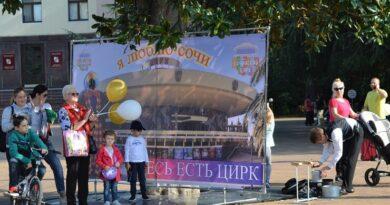 Цирковые мастер-классы на Навагинской
