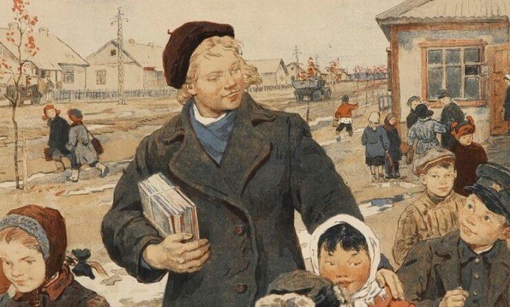 И. Воробьева. Учительница