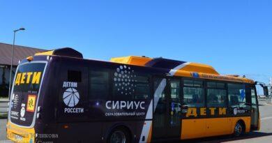 """Автобус Общеобразовательного центра """"Сириус"""""""