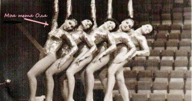 Сестры Серегины. Акробатическая пирамида