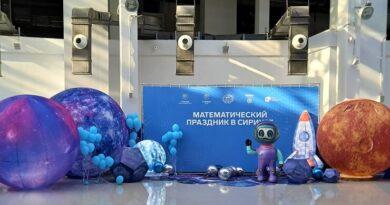 """Математический праздник в """"Сириусе"""""""